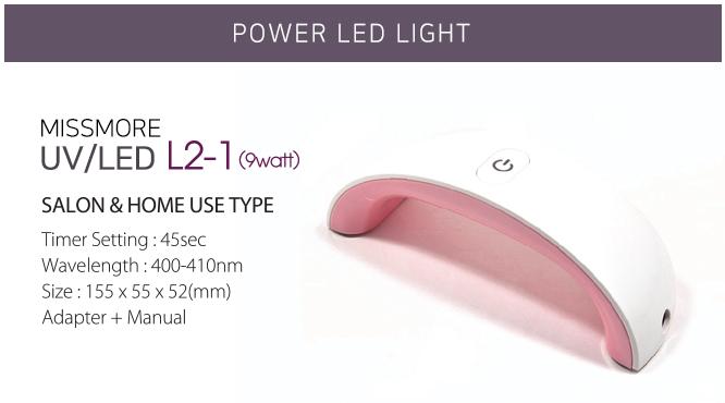 UV/LED GEL LAMP